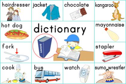 無料英語絵カード屋さん 商用利用OK! | 無料英語絵カード 多数で商用利用も可!お子様の英会話学習のためにご利用下さい。幼児から小学生には最適な教材サイトです。
