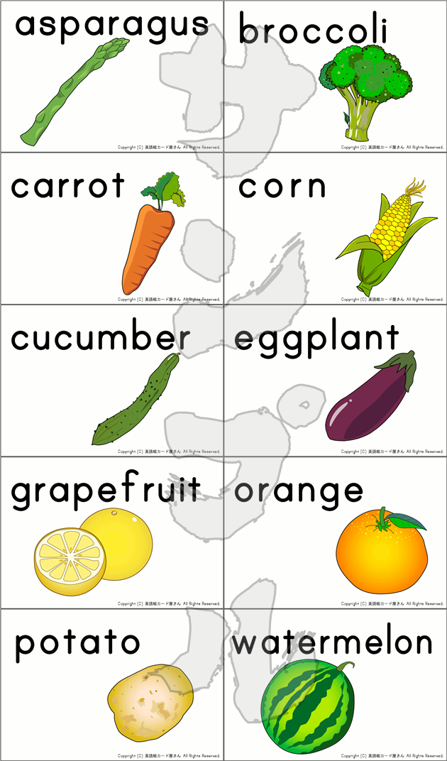 果物・野菜のカード10種