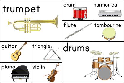楽器のカード10種