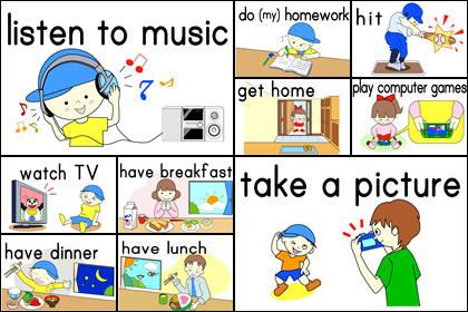 動詞のカード(4)10種